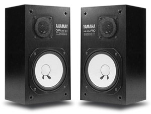 Yamaha_Studio_Monitor_NS_10_Radio_Tv_Produkcija